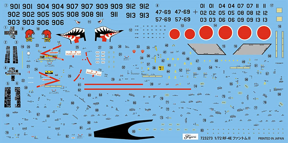 航空自衛隊 RF-4E ファントム 2 戦術偵察機 偵察航空隊 第501飛行隊プラモデル(フジミAIR CRAFT (シリーズF)No.F-062)商品画像_2