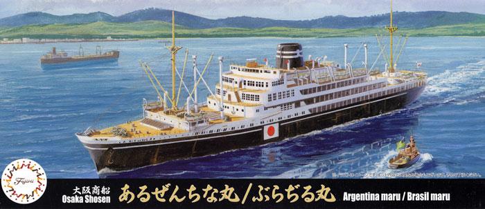 大阪商船 あるぜんちな丸/ぶらぢる丸プラモデル(フジミ1/700 特シリーズNo.079)商品画像