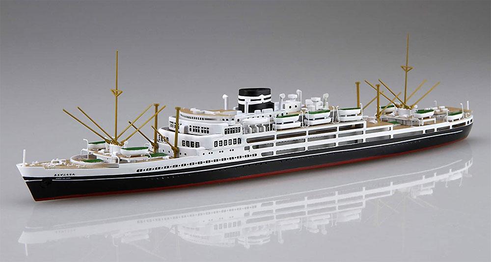 大阪商船 あるぜんちな丸/ぶらぢる丸プラモデル(フジミ1/700 特シリーズNo.079)商品画像_2