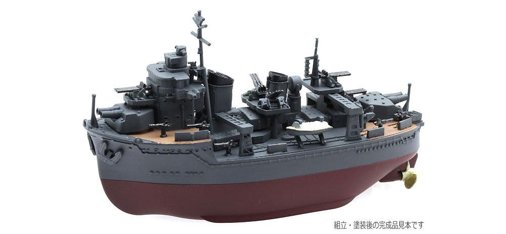 ちび丸艦隊 雪風 特別仕様 エッチングパーツ付きプラモデル(フジミちび丸艦隊 シリーズNo.ちび丸-005EX-001)商品画像_1