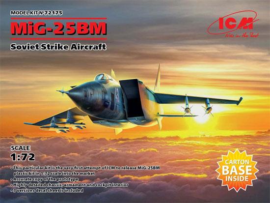 MiG-25BMプラモデル(ICM1/72 エアクラフト プラモデルNo.72175)商品画像