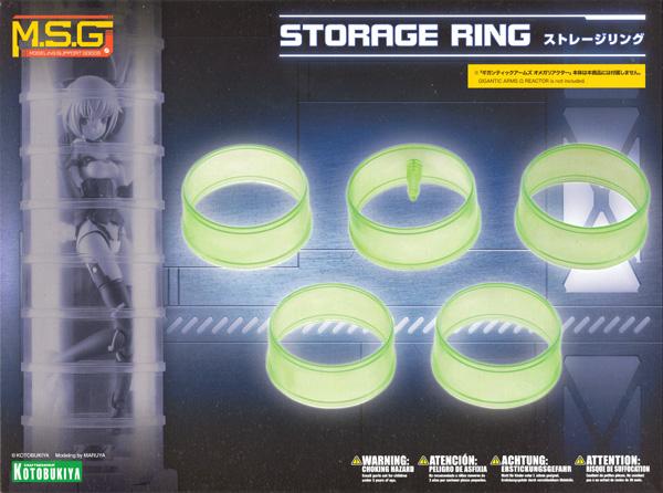 ストレージリングプラモデル(コトブキヤM.S.G モデリングサポートグッズ ウェポンユニットNo.MB060)商品画像