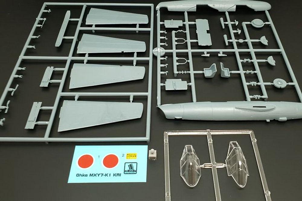 横須賀 MXY7-K1改 桜花 複座練習機プラモデル(ブレンガン1/48 プラスチックキット (Plastic Kits)No.BRP48005)商品画像_1