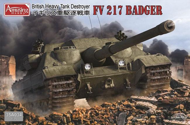 イギリス重駆逐戦車 FV217 バジャープラモデル(アミュージングホビー1/35 ミリタリーNo.35A034)商品画像