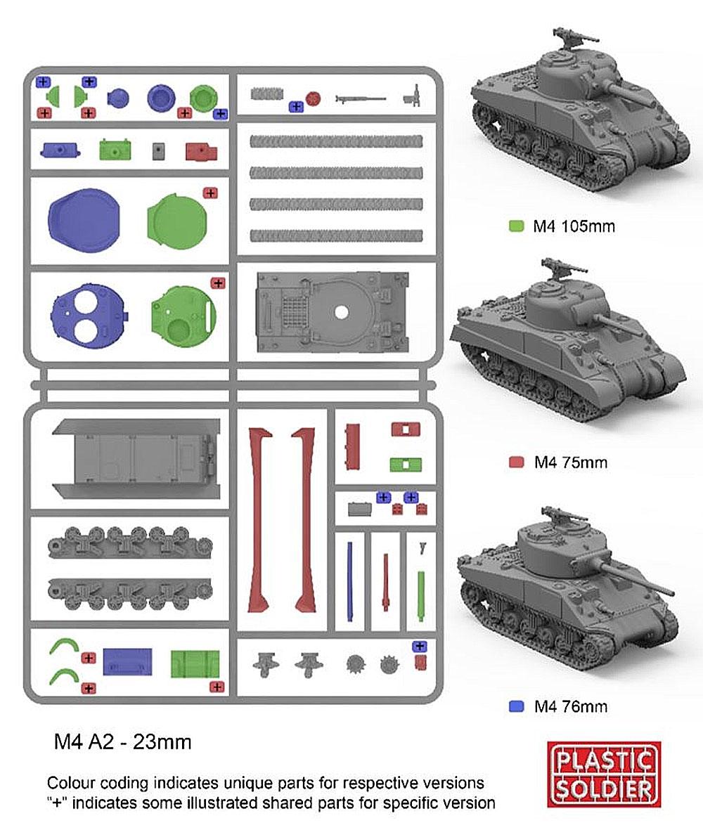 連合軍 M4A2 シャーマン 中戦車 75mm/76mm/105mm砲タイプ (3キット入)プラモデル(プラスチックソルジャーWorld War 2No.WW2V20034)商品画像_1