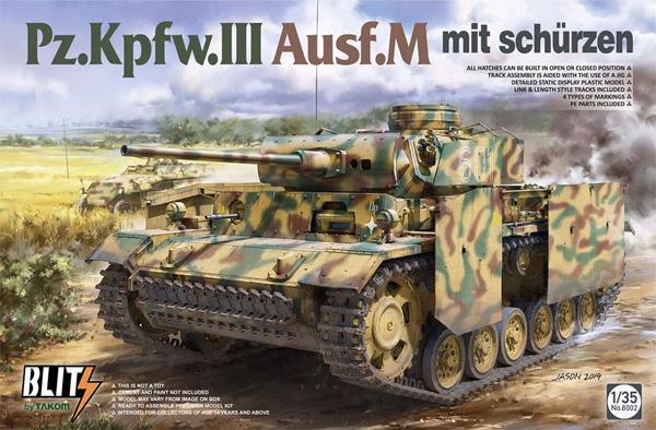 3号戦車 M型 w/シュルツェンプラモデル(タコム1/35 ミリタリーNo.8002)商品画像