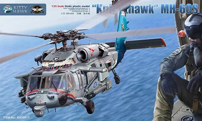 MH-60S ナイトホークプラモデル(キティホーク1/35 エアモデルNo.KH50015)商品画像