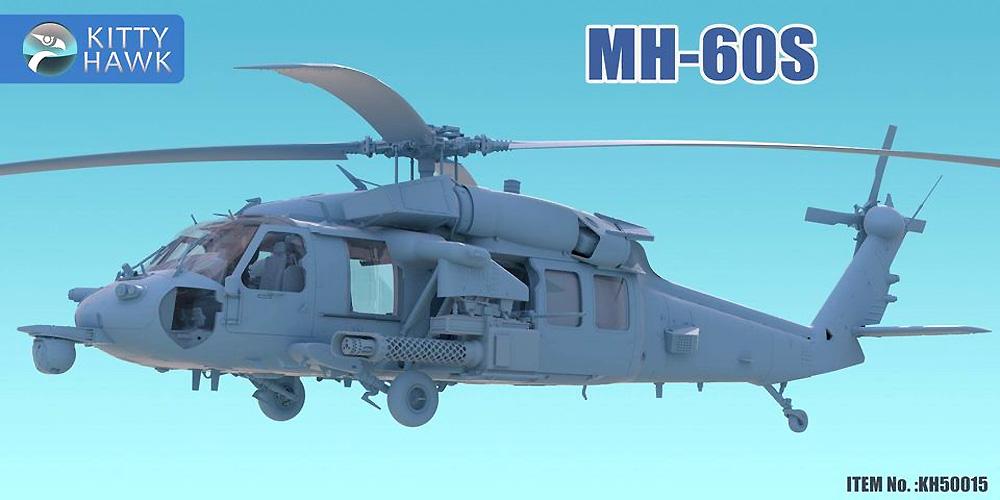 MH-60S ナイトホークプラモデル(キティホーク1/35 エアモデルNo.KH50015)商品画像_1