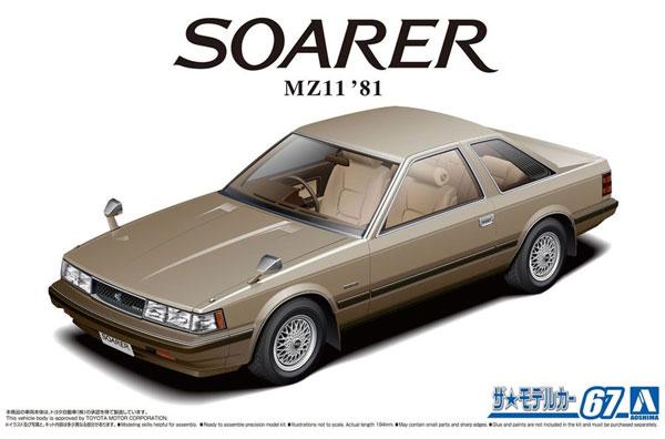 トヨタ MZ11 ソアラ 2800 GT-EXTRA