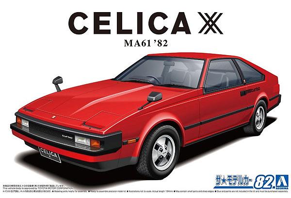 トヨタ MA61 セリカXX 2800GT