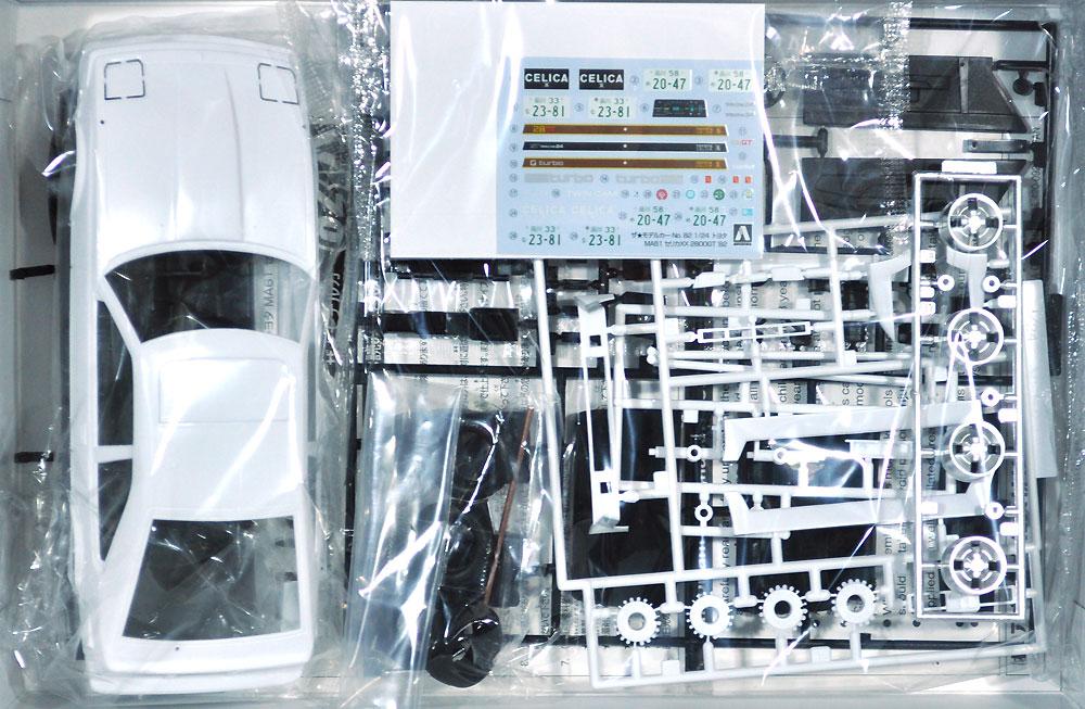 トヨタ MA61 セリカXX 2800GT '82プラモデル(アオシマ1/24 ザ・モデルカーNo.082)商品画像_1