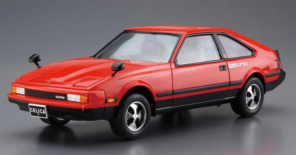 トヨタ MA61 セリカXX 2800GT '82プラモデル(アオシマ1/24 ザ・モデルカーNo.082)商品画像_2