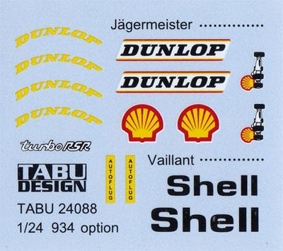 ポルシェ 934 イェーガーマイスター/ヴァイラント オプションデカールデカール(タブデザイン1/24 デカールNo.TABU-24088)商品画像