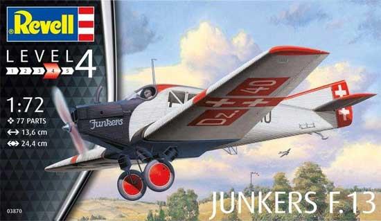 ユンカース F.13プラモデル(レベル1/72 AircraftNo.03870)商品画像