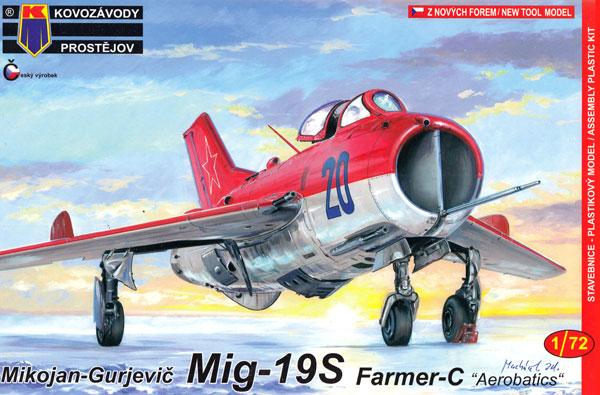 MiG-19S ファーマーC アクロバット機プラモデル(KPモデル1/72 エアクラフト プラモデルNo.KPM0159)商品画像