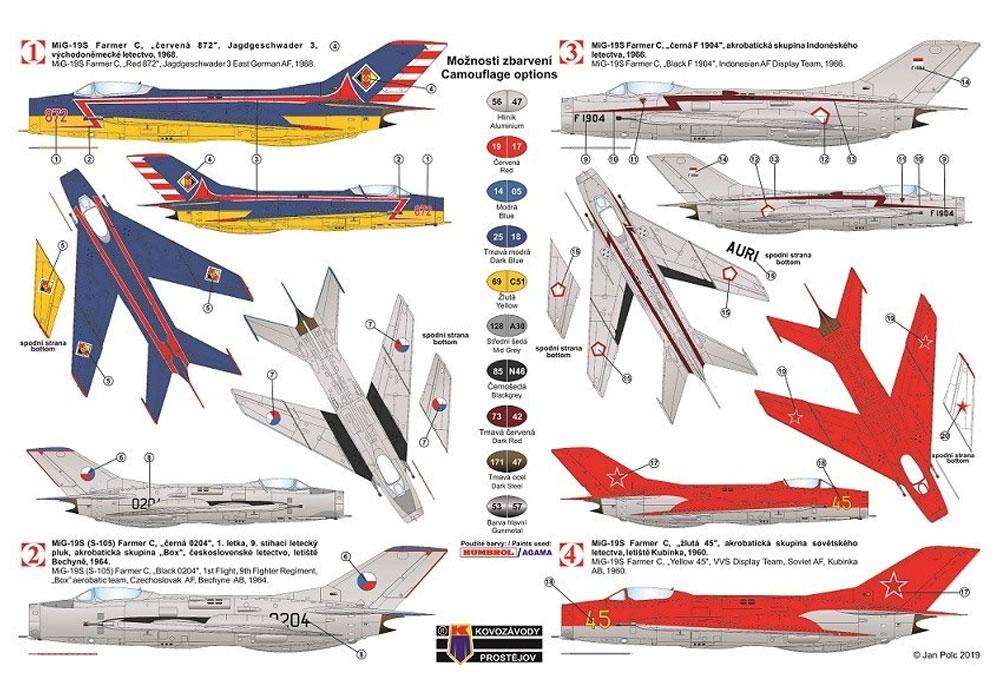 MiG-19S ファーマーC アクロバット機プラモデル(KPモデル1/72 エアクラフト プラモデルNo.KPM0159)商品画像_1