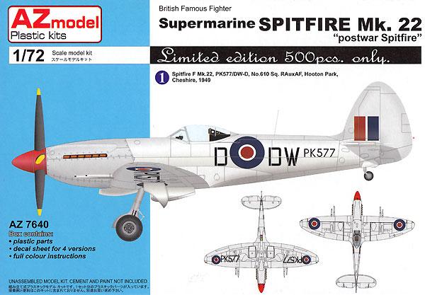 スーパーマリン スピットファイア Mk.22 ポストウォープラモデル(AZ model1/72 エアクラフト プラモデルNo.AZ7640)商品画像
