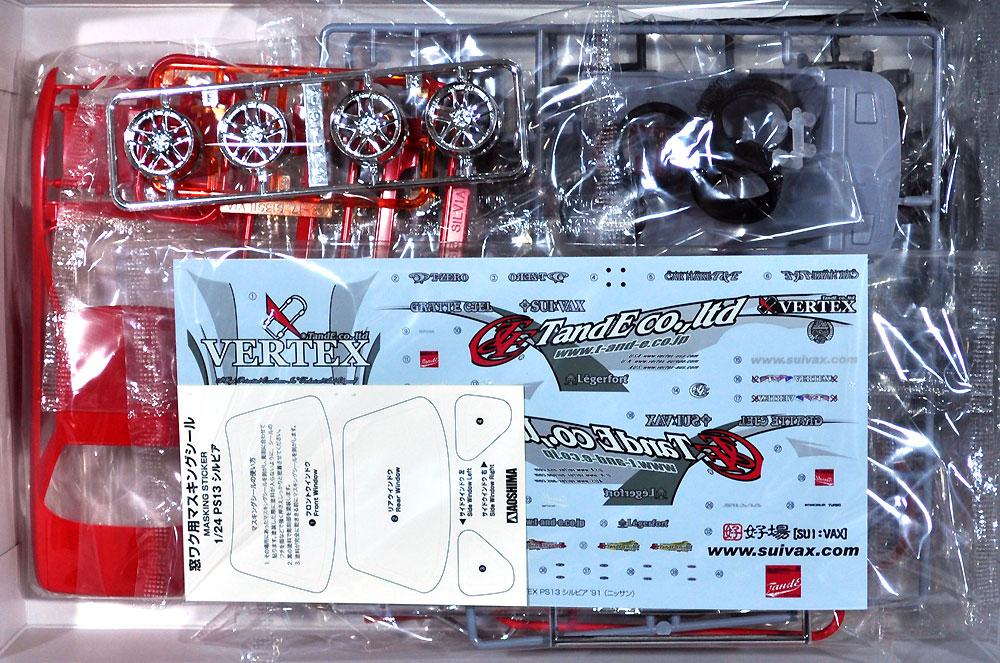 VERTEX PS13 シルビア '91 (ニッサン)プラモデル(アオシマ1/24 ザ・チューンドカーNo.021)商品画像_1