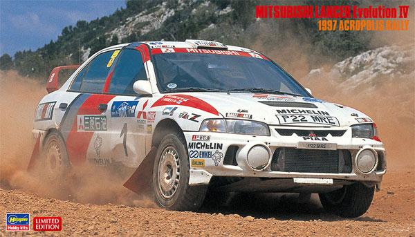 三菱 ランサー エボリューション 4 1997 アクロポリス ラリープラモデル(ハセガワ1/24 自動車 限定生産No.20435)商品画像