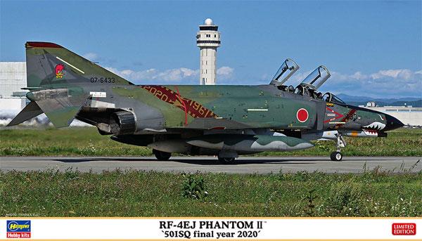 RF-4EJ ファントム 2 501SQ ファイナルイヤー 2020プラモデル(ハセガワ1/72 飛行機 限定生産No.02322)商品画像