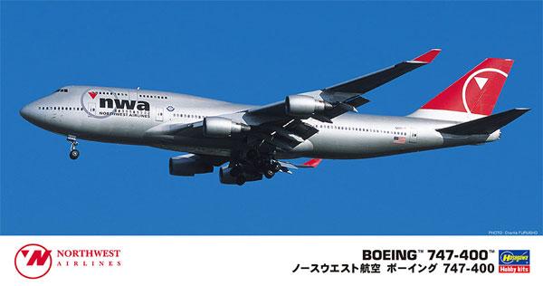 ノースウエスト航空 ボーイング 747-400プラモデル(ハセガワ1/200 飛行機 限定生産No.10834)商品画像