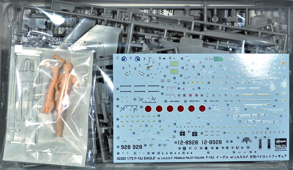 F-15J イーグル w/JASDF 女性パイロットフィギュアプラモデル(ハセガワ1/72 飛行機 限定生産No.02325)商品画像_1