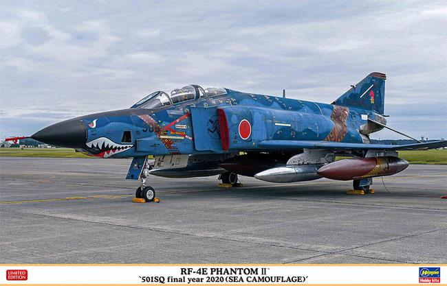 RF-4E ファントム 2 501SQ ファイナルイヤー 2020 洋上迷彩プラモデル(ハセガワ1/48 飛行機 限定生産No.07483)商品画像