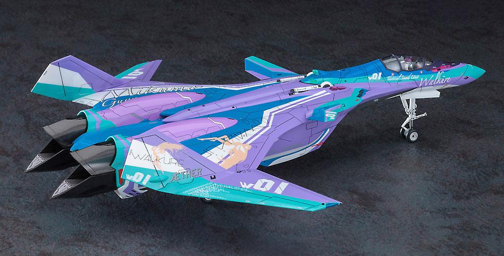 VF-31S ジークフリード 美雲・ギンヌメール カラー 劇場版マクロスΔプラモデル(ハセガワ1/72 マクロスシリーズNo.65864)商品画像_3