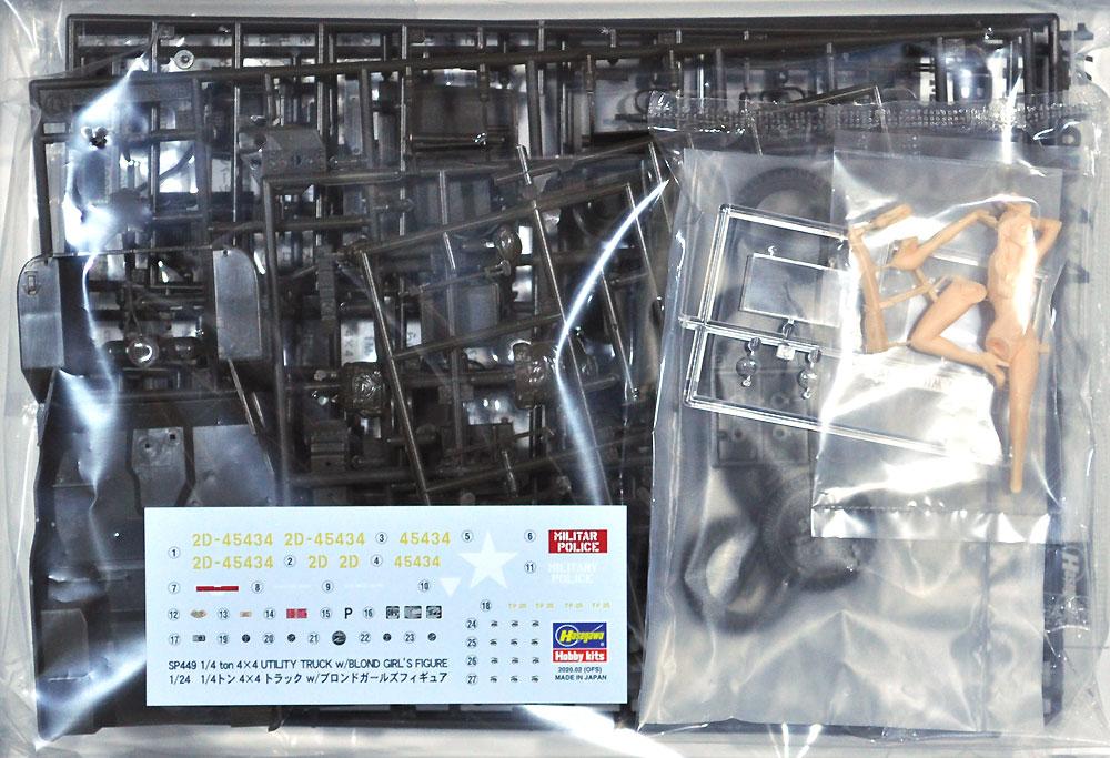 1/4トン 4×4 トラック w/ブロンドガールズフィギュアプラモデル(ハセガワ1/24 自動車 限定生産No.SP449)商品画像_1
