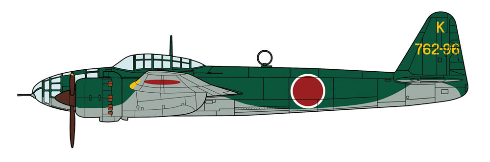 空技廠 P1Y2 陸上爆撃機 銀河 16型 第762航空隊プラモデル(ハセガワ1/72 飛行機 限定生産No.02323)商品画像_2