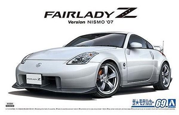 ニッサン Z33 フェアレディ Z バージョン ニスモ