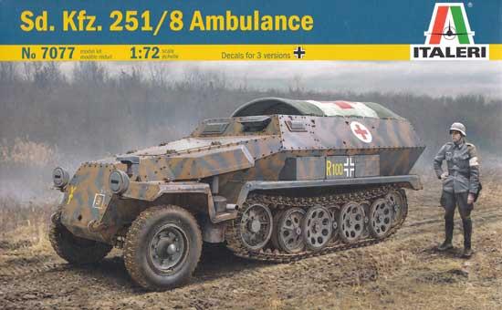 ドイツ Sd.Kfz.251/8 野戦救急車プラモデル(イタレリ1/72 ミリタリーシリーズNo.7077)商品画像