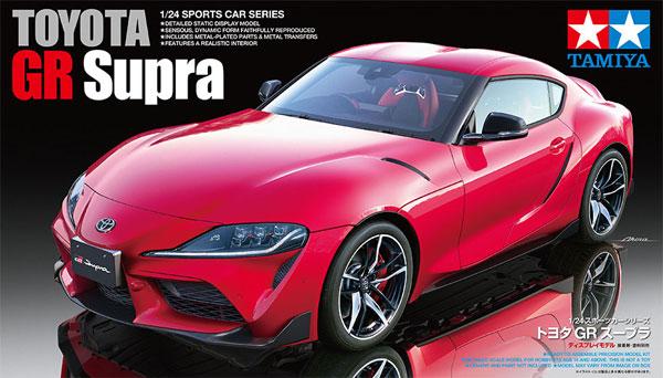 トヨタ GR スープラプラモデル(タミヤ1/24 スポーツカーシリーズNo.351)商品画像