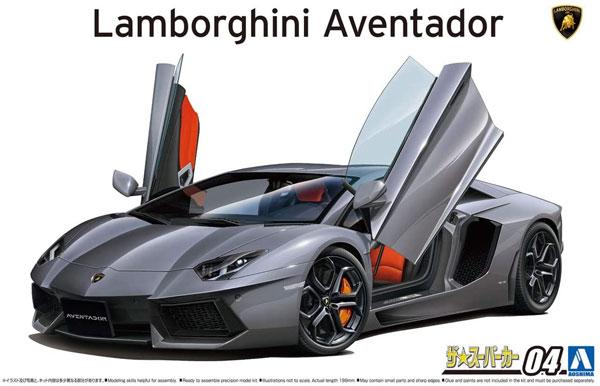 '11 ランボルギーニ アヴェンタドールプラモデル(アオシマザ スーパーカー シリーズNo.004)商品画像