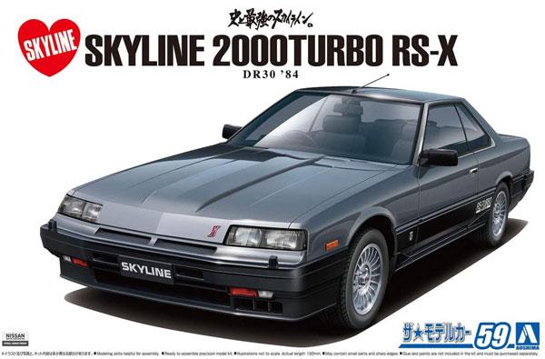 ニッサン DR30 スカイライン HT2000 ターボ インタークーラー RS・X