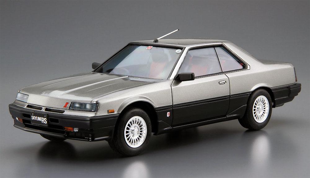 ニッサン DR30 スカイライン HT2000 ターボ インタークーラー RS・X '84プラモデル(アオシマ1/24 ザ・モデルカーNo.059)商品画像_2