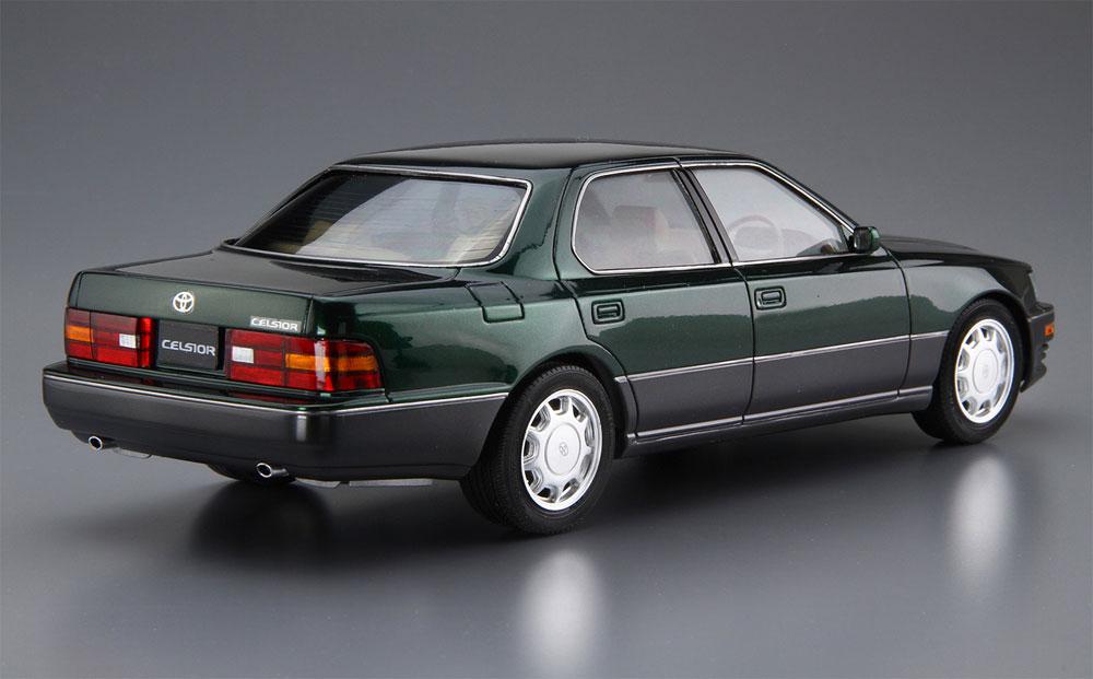 トヨタ UCF11 セルシオ 4.0C仕様 Fパッケージ '92プラモデル(アオシマ1/24 ザ・モデルカーNo.072)商品画像_3