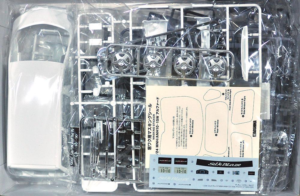 シルクブレイズ MNH/ANH10・15W アルファード '05プラモデル(アオシマ1/24 ザ・チューンドカーNo.007)商品画像_1