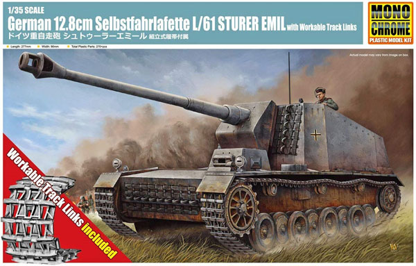 ドイツ重自走砲 シュトゥーラー エミール 組立式履帯附属プラモデル(モノクローム1/35 AFVNo.MCT920)商品画像