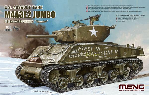 アメリカ 突撃戦車 M4A3E2 シャーマン ジャンボプラモデル(MENG-MODEL1/35 ティラノサウルス シリーズNo.TS-045)商品画像