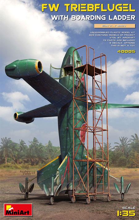 フォッケウルフ トリープフリューゲル w/乗降用ラダープラモデル(ミニアートWhat ifNo.40005)商品画像