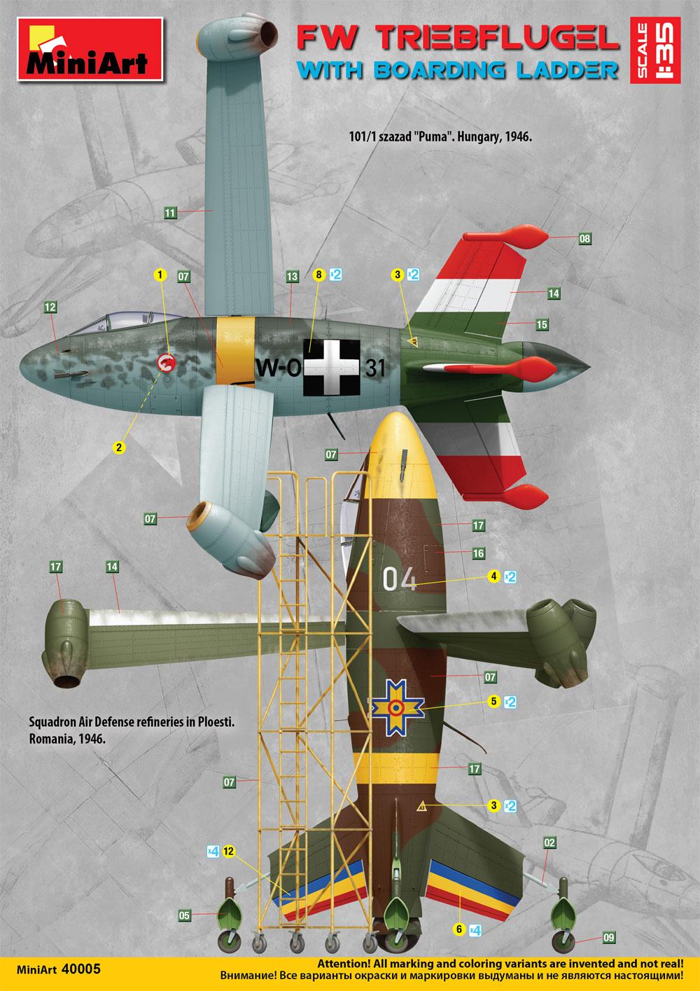 フォッケウルフ トリープフリューゲル w/乗降用ラダープラモデル(ミニアートWhat ifNo.40005)商品画像_2
