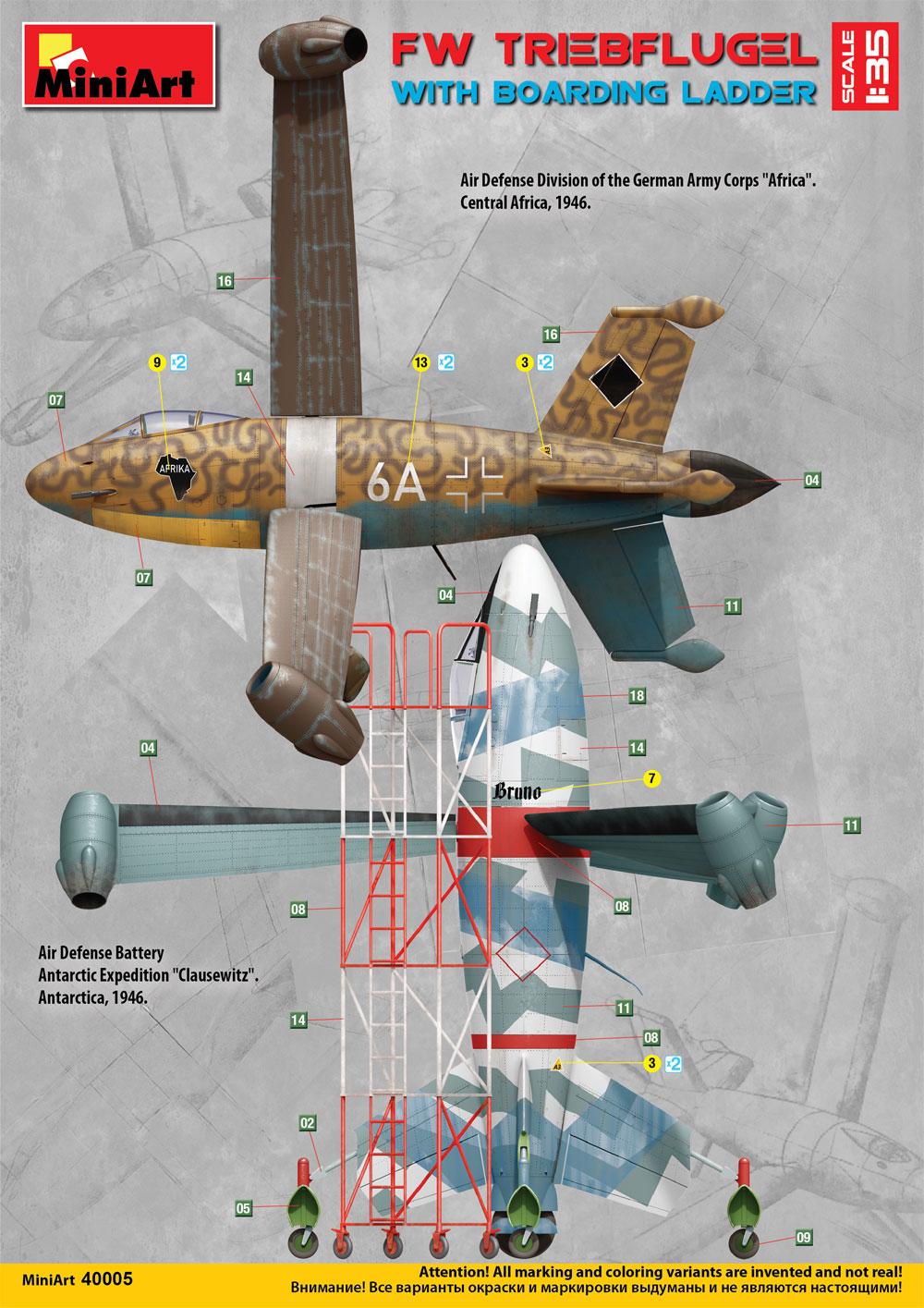 フォッケウルフ トリープフリューゲル w/乗降用ラダープラモデル(ミニアートWhat ifNo.40005)商品画像_3