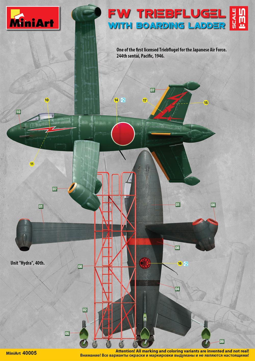 フォッケウルフ トリープフリューゲル w/乗降用ラダープラモデル(ミニアートWhat ifNo.40005)商品画像_4