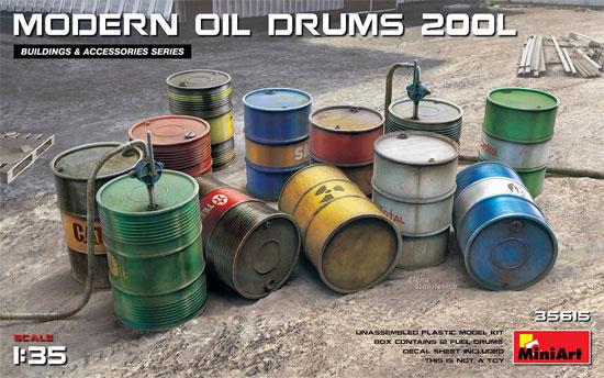 現代のオイルドラム缶 200Lプラモデル(ミニアート1/35 ビルディング&アクセサリー シリーズNo.35615)商品画像