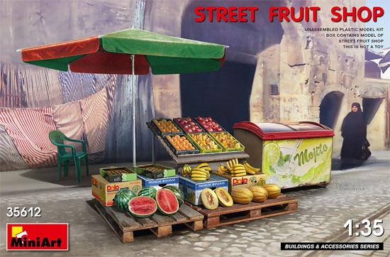 路上の果物屋プラモデル(ミニアート1/35 ビルディング&アクセサリー シリーズNo.35612)商品画像