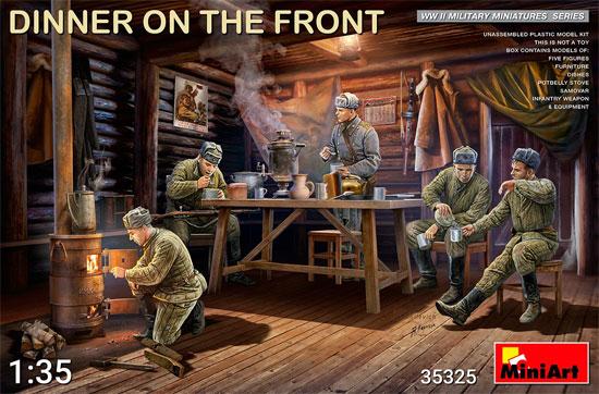 前線で夕食を取る兵士プラモデル(ミニアート1/35 WW2 ミリタリーミニチュアNo.35325)商品画像