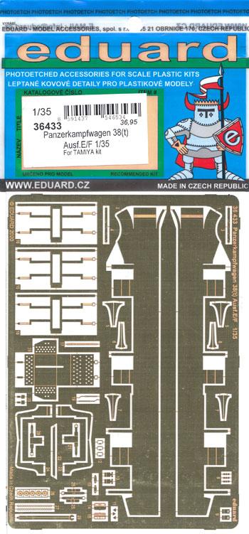 38(t) E/F型 エッチングパーツ (タミヤ用)エッチング(エデュアルド1/35 AFV用 エッチング (36-×・35-×)No.36433)商品画像