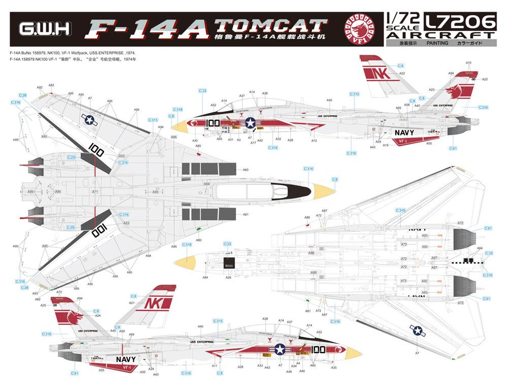 アメリカ海軍 F-14A トムキャット 艦上戦闘機プラモデル(グレートウォールホビー1/72 エアクラフト プラモデルNo.L7206)商品画像_2