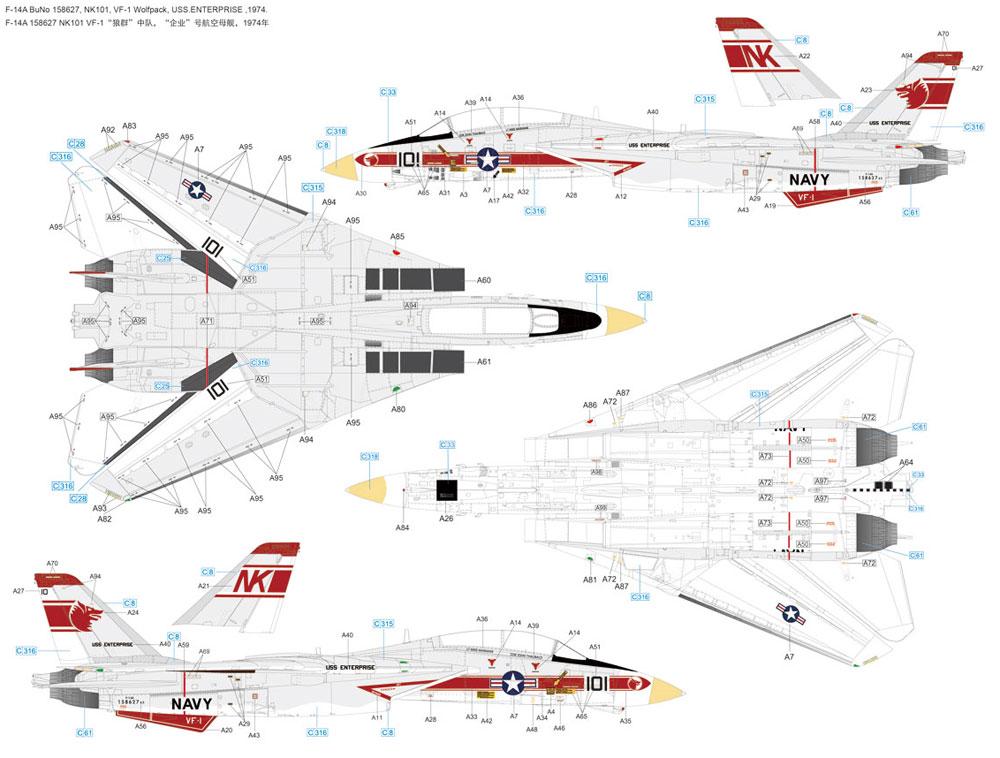 アメリカ海軍 F-14A トムキャット 艦上戦闘機プラモデル(グレートウォールホビー1/72 エアクラフト プラモデルNo.L7206)商品画像_3